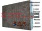 棕钻超薄石材饰面聚氨酯保温复合板